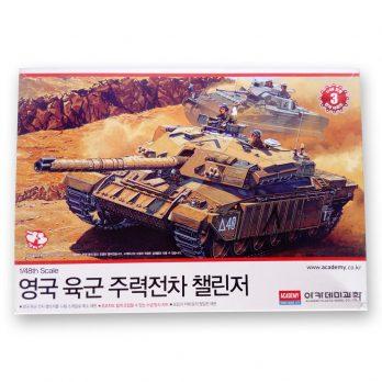 Armoured Tank Model Kit